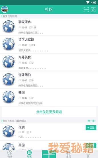 龙腾网资讯阅读图3