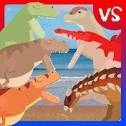 霸王龍與恐龍搏斗