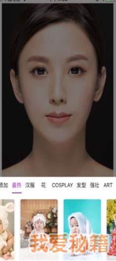 智能换脸图3