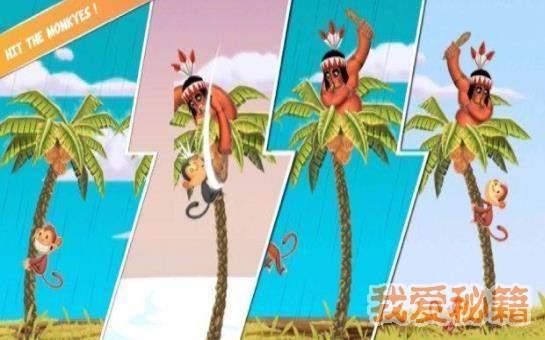 不要偷椰子图3