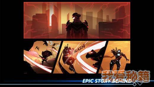 Overdrive Ninja Shadow图3