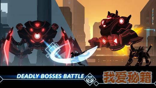 Overdrive Ninja Shadow图2