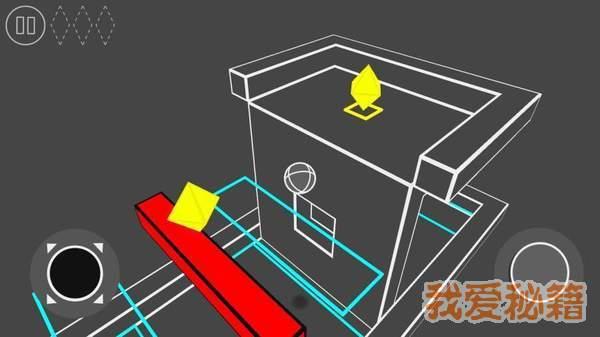 立方球图3
