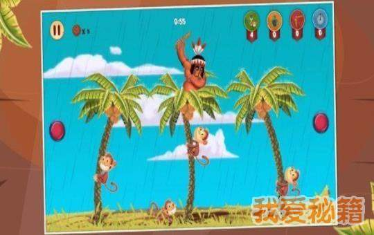 不要偷椰子图1