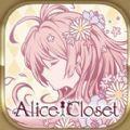 alice closet中文版