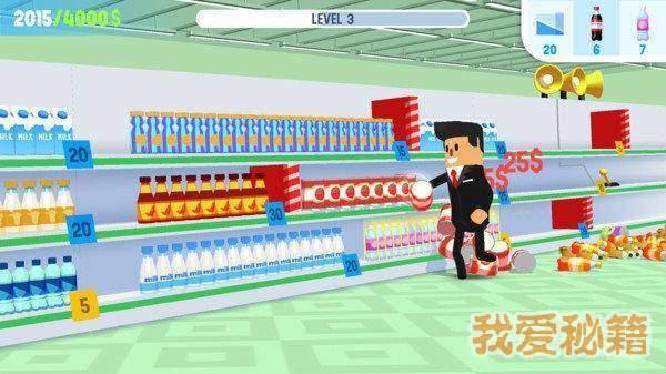 超市破坏者图3