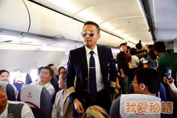 中国机长首映礼高清图片图1