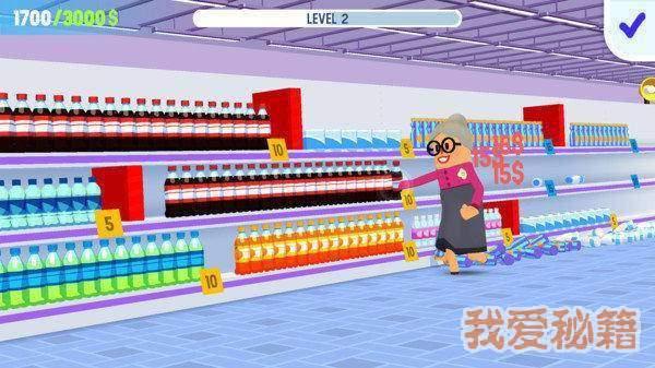 超市破坏者图2