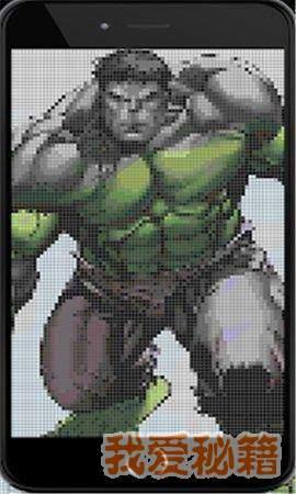 超级英雄填色图3
