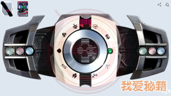 假面骑士帝骑主神形态模拟器图2