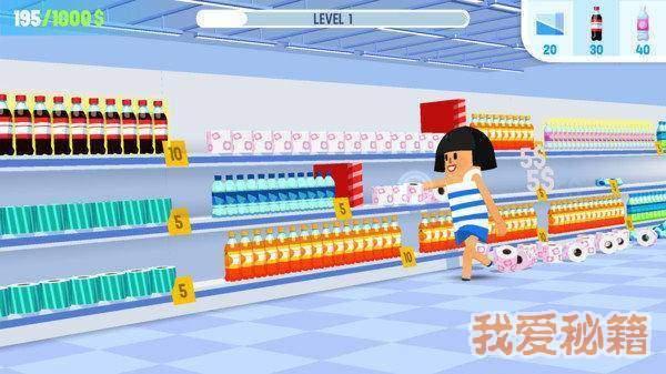超市破坏者图1