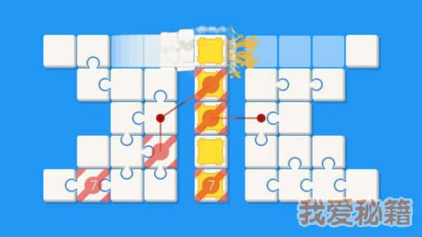 解锁拼图图2