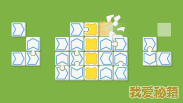 解锁拼图图1
