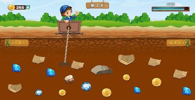 挖矿赚钱的游戏