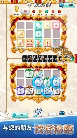 骰子战争破解版无限钻石2020图2