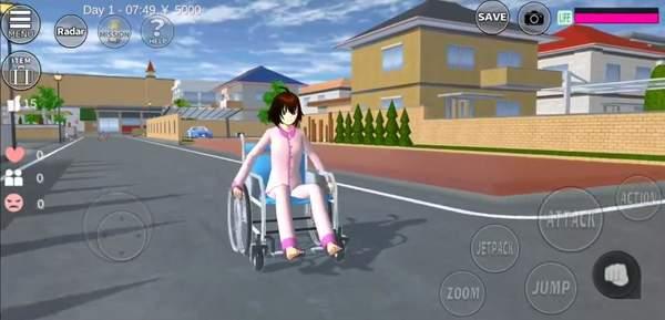 樱花校园模拟器轮椅最新版