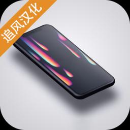 智能手机大亨2汉化版2020版
