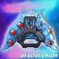 DX奥特曼变身器模拟器