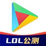 ourplay原谷歌空间app