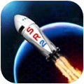 简单火箭2汉化版破解版