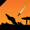火箭轰炸模拟器汉化版