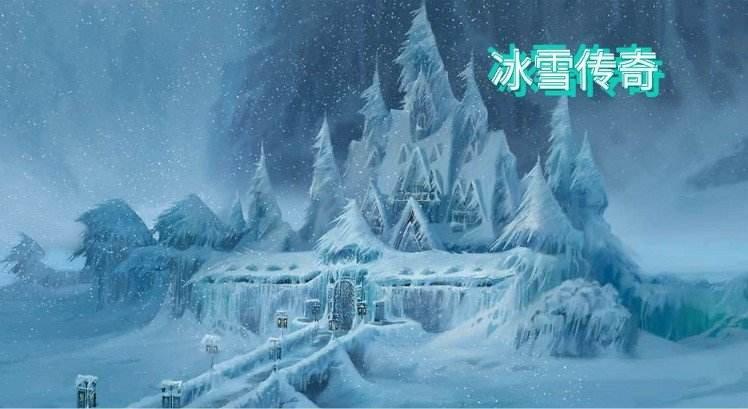 冰雪复古游戏合集