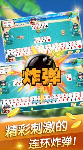 大獎網棋牌官網版圖3
