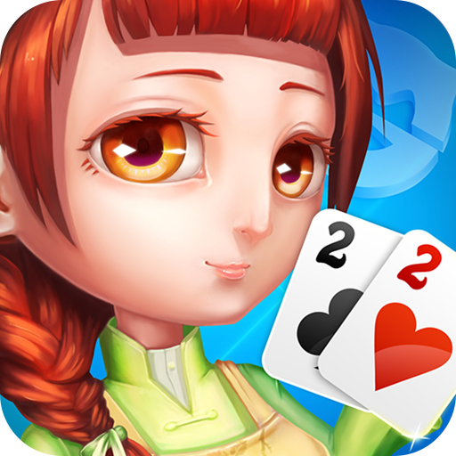 1717棋牌app