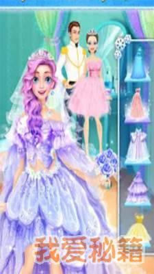 魔術冰公主婚禮圖1