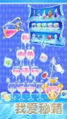 魔術冰公主婚禮圖4
