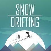 雪地漂移大冒險