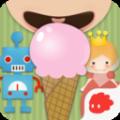 冰淇淋大作戰2