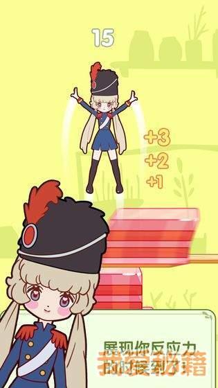 果冻女孩红包版图3