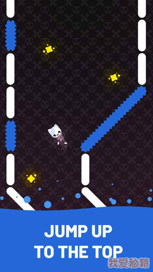 迷宫飞跃图2