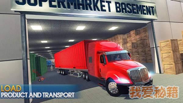 超市卡车运输图3