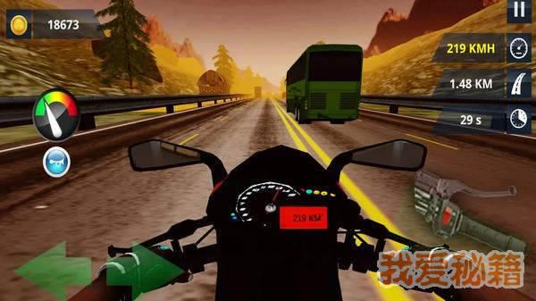 高贵摩托骑手图1