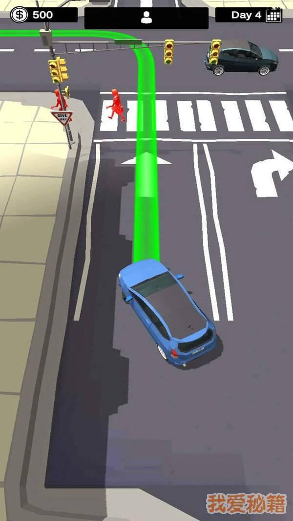 司机接载图3