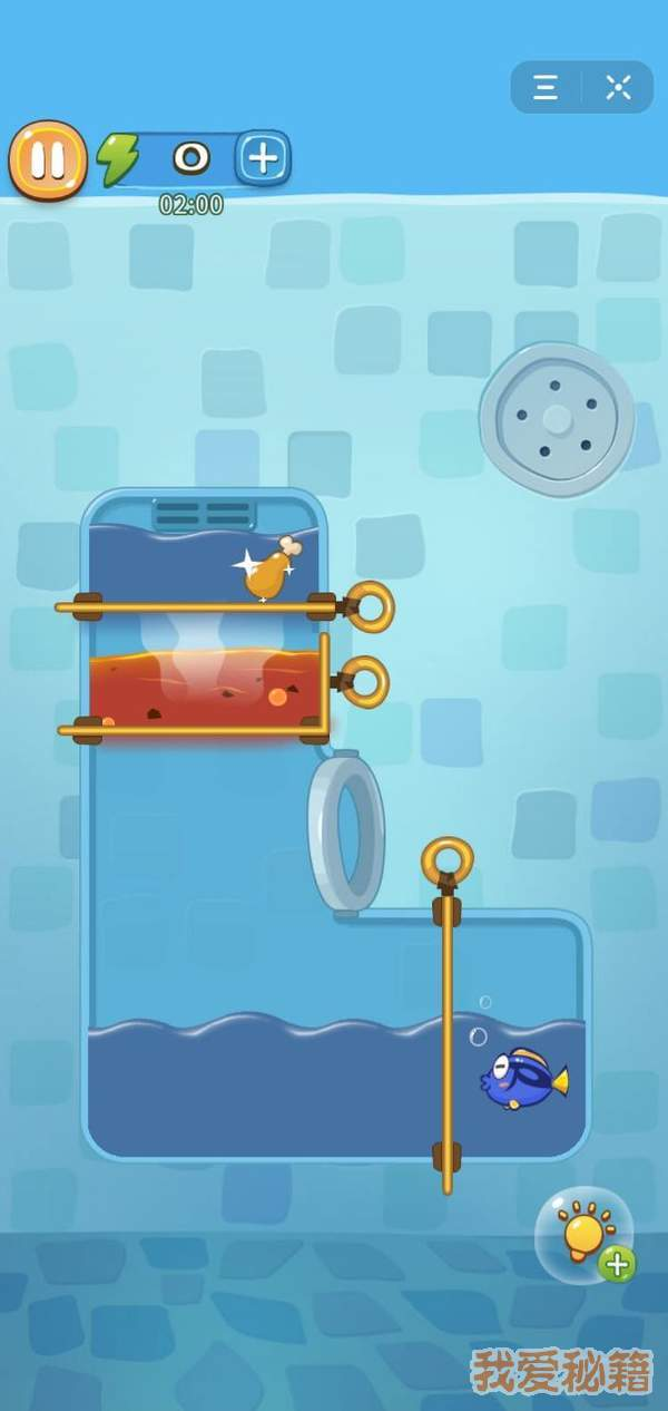 赢在思维拯救小鱼图2