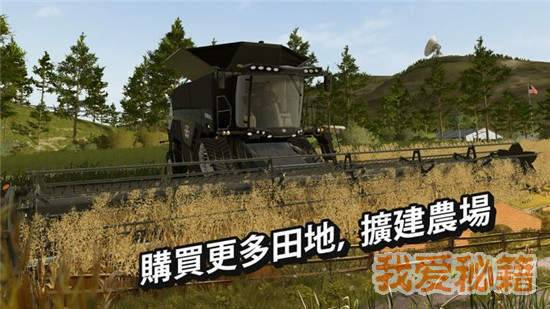 模拟农场20无限金币破解版图1