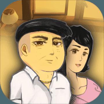 中國式家長內測版