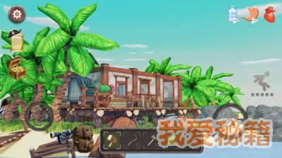 岛屿生存模拟器最新版图1
