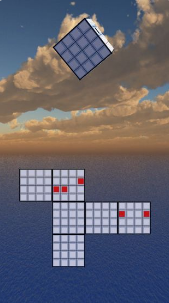 立体几何6完整版图1