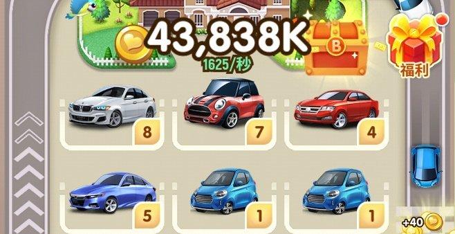 合成豪车赚钱的游戏排行榜