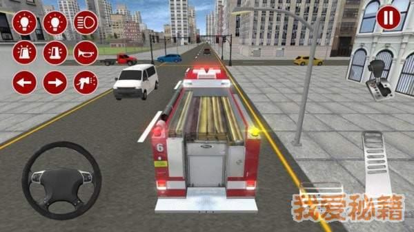 3D消防车图2