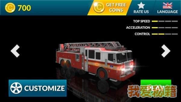 3D消防车图3