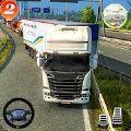 美國重型載貨卡車模擬器