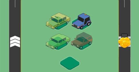 2020汽車合成領紅包游戲