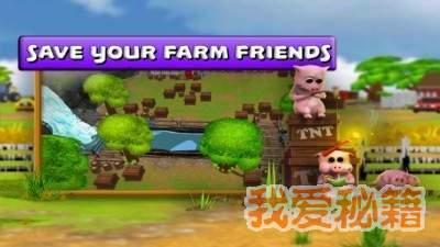 战地农场模拟器图3