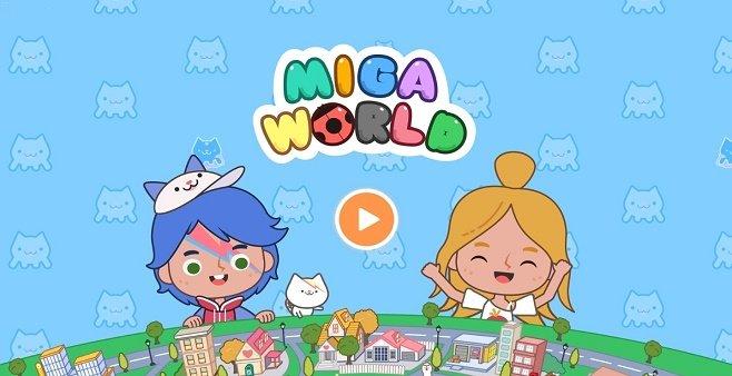 米加小镇游戏完整版