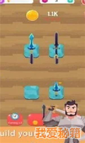 合并宝剑图2